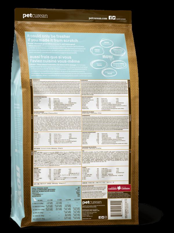 Now Fresh Беззерновой для Щенков Крупных пород с Индейкой, Уткой и овощами (Fresh Puppy Large Breed Recipe Grain Free 29/16)