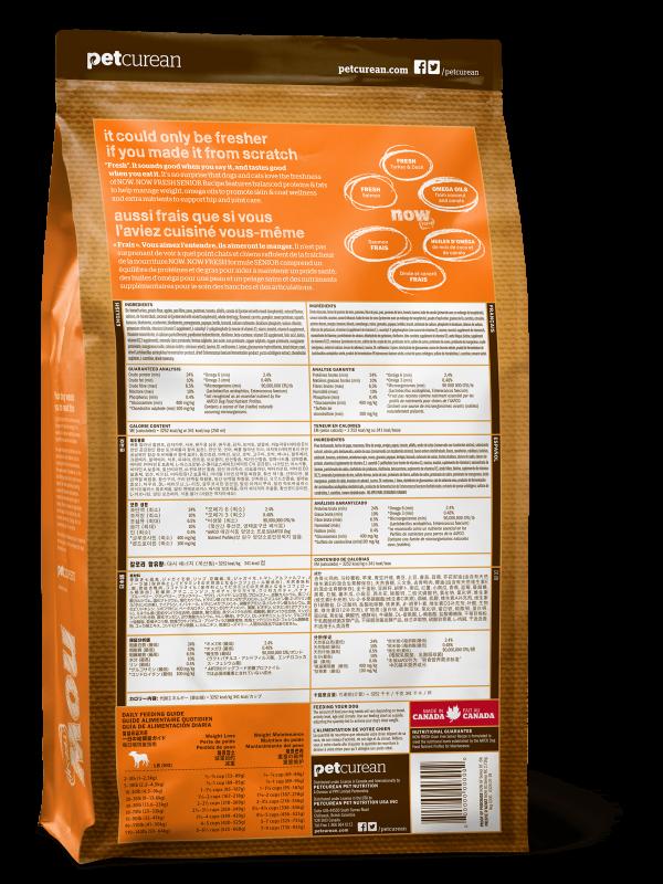 """Now Fresh Беззерновой корм для Собак """"Контроль веса"""" с Индейкой, Уткой и овощами (Fresh Senior Recipe Grain Free 24/10)"""