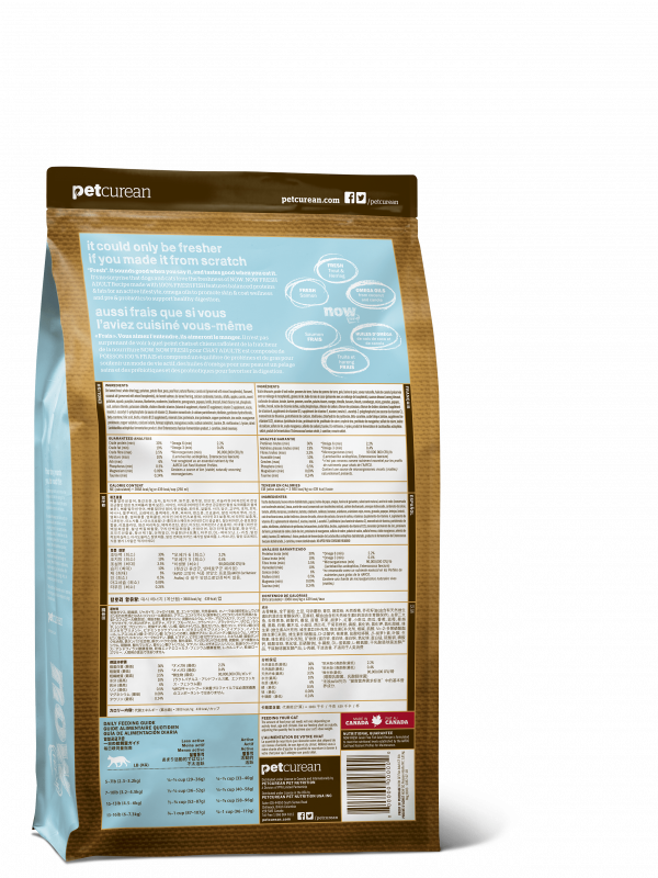 NOW Fresh Беззерновой для взрослых кошек с форелью и лососем для чувствительного пищеварения  (Grain Free Fish Adult Recipe CF 30/19)