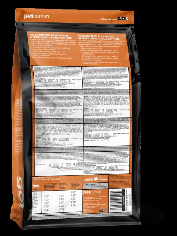 GO! Solutions Беззерновой для Котят и Кошек с Лососем (GO! SKIN + COAT Grain Free Salmon Recipe CF 30/14)