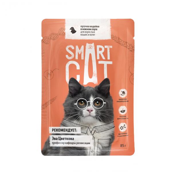 Smart Cat Паучи для взрослых Кошек и Котят кусочки Индейки в нежном соусе