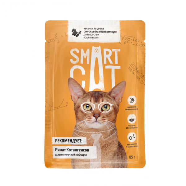Smart Cat Паучи для взрослых Кошек и Котят кусочки Курочки с Морковью в нежном соусе