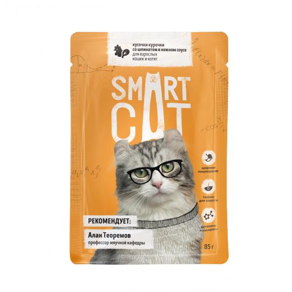 Smart Cat Паучи для взрослых Кошек и Котят кусочки Курочки со Шпинатом в нежном соусе