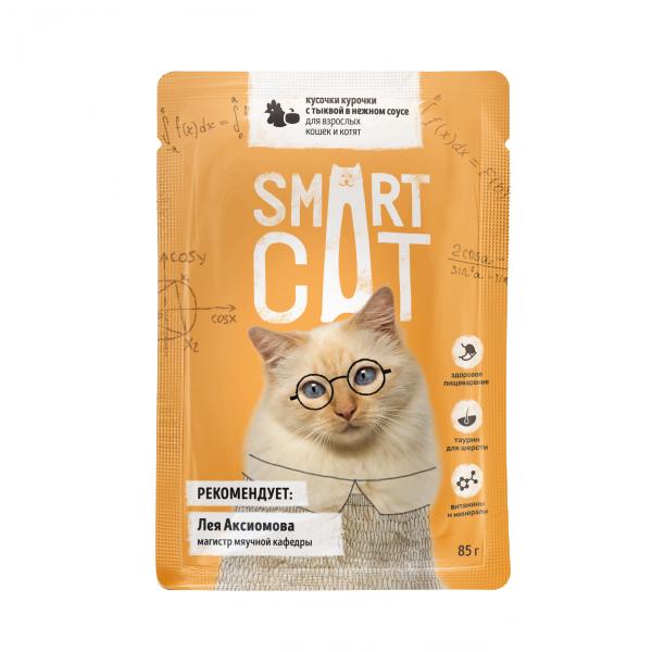 Smart Cat Паучи для взрослых Кошек и Котят кусочки Курочки с Тыквой в нежном соусе
