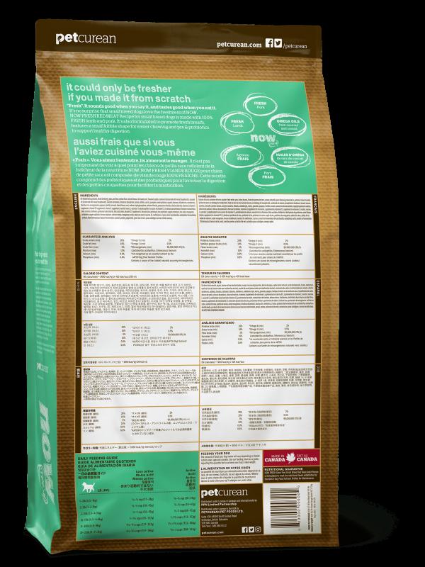 Now Fresh Беззерновой для Взрослых собак Малых пород со свежим Ягненком и овощами (Fresh Small Breed Recipe Red Meat Grain Free 26/16)