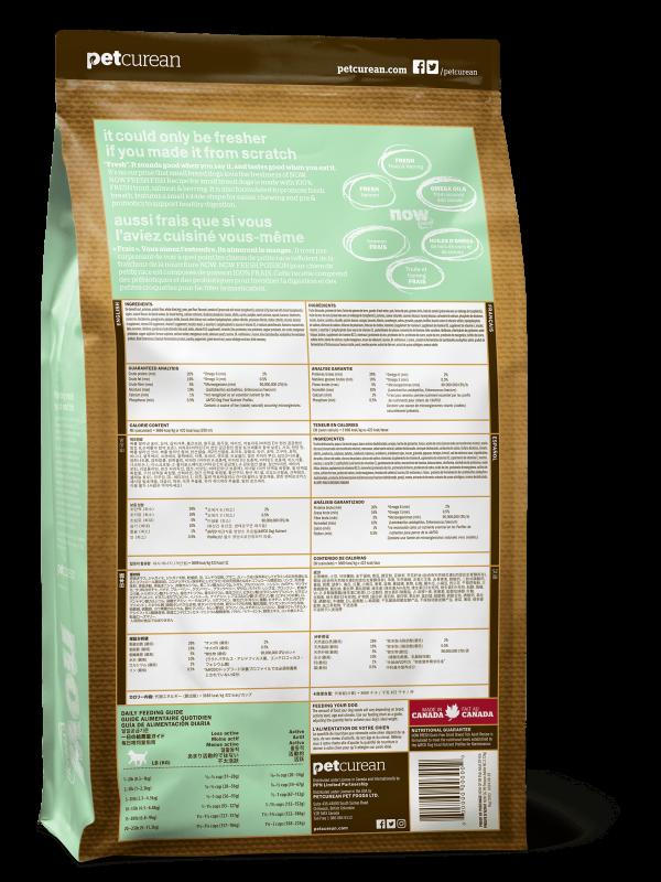 Now Fresh Беззерновой для Взрослых собак Малых пород с Форелью, Лососем и овощами (Fresh Small Breed Recipe Fish Grain Free 26/16)