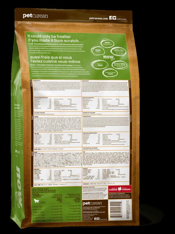 Now Fresh Беззерновой для Пожилых собак Малых пород с Индейкой, Уткой и овощами (Fresh Small Breed Senior Recipe Grain Free 24/11)