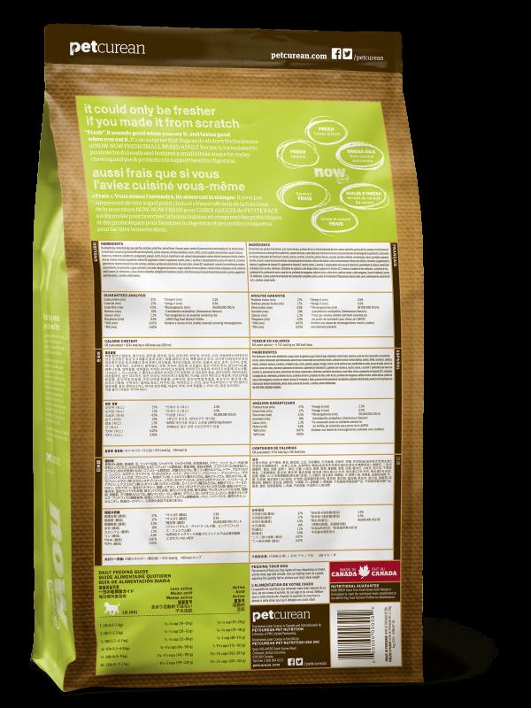 Now Fresh Беззерновой для Взрослых собак Малых пород с Индейкой, Уткой и овощами (Fresh Small Breed Adult Recipe Grain Free 27/17)